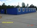 Полевой штаб строительства