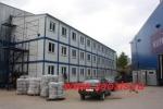 Административно-бытовое здание S=630м/кв.