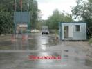 Блок-контейнер /СТАНДАРТ/ 2.45х3.0х2.46 м.