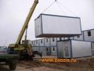 Блок контейнер /БИЗНЕС/ 2,45х6.0х2,5 м. без тамбура