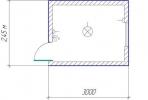 Блок-контейнер /ЛЮКС/ 2.45х3.0х2.5 м.