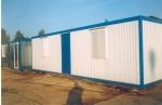 Блок-контейнер /ЛЮКС/ 2.45х8.0х2.5 м.
