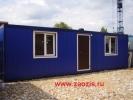 Блок-контейнер /ЛЮКС/3.0х9.0х2.7 м.