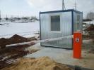 Блок-контейнер /БИЗНЕС/ 2.45х3.0х2.5 м.