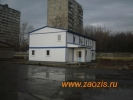 Офис заказчика с залом для совещаний S=324м/кв.